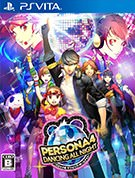 ku_persona4dancingallnight