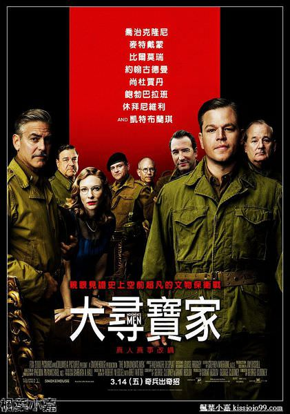 Monuments Men Camp B rev 1sht Red  TW