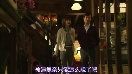 [TVBT]Legal High_SP_ChineseSubbed[16-33-03]