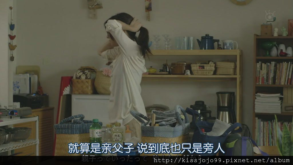 GOING.MY.HOME.Ep01.Chi_Jap.HDTVrip.1024X576-YYeTs人人影视V2[20-27-24]
