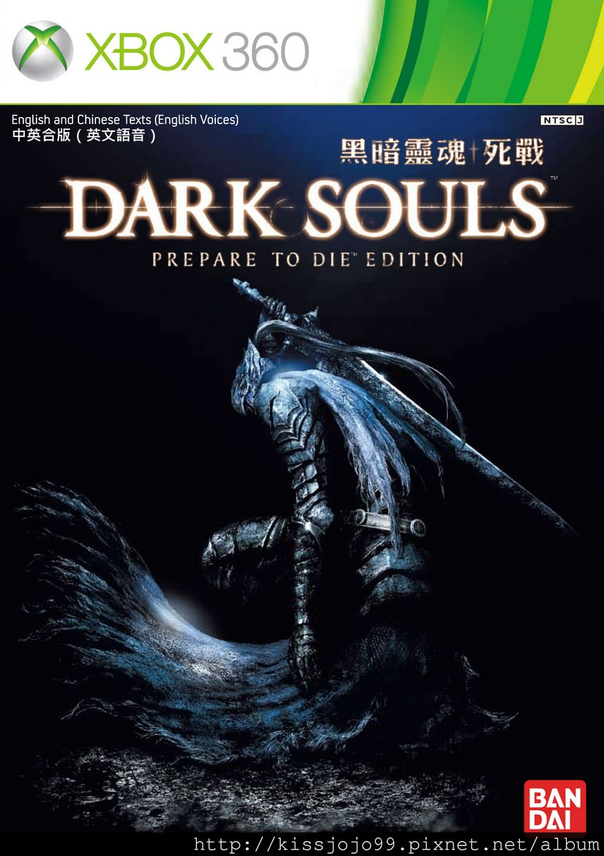 Xbox360[遊戲介紹+攻略]DLC黑暗靈魂:死戰Dark Soul with Artorias of the Abyss (Ps3/Xbox360/Pc)